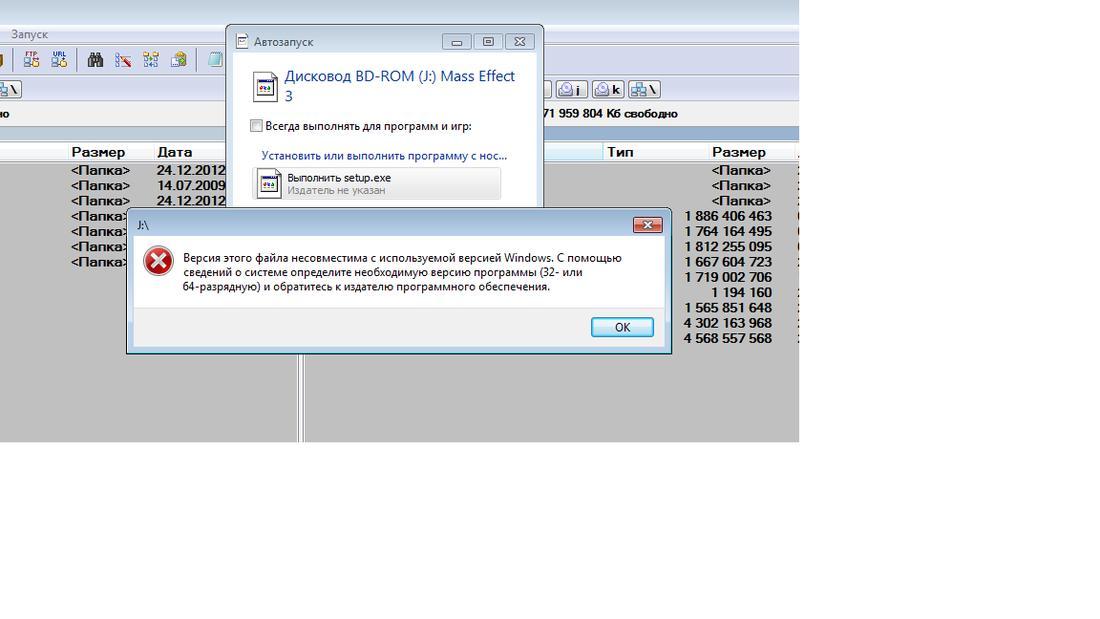 Click image for larger version  Name:de5750fe7766.jpg Views:246 Size:55.2 KB ID:1501